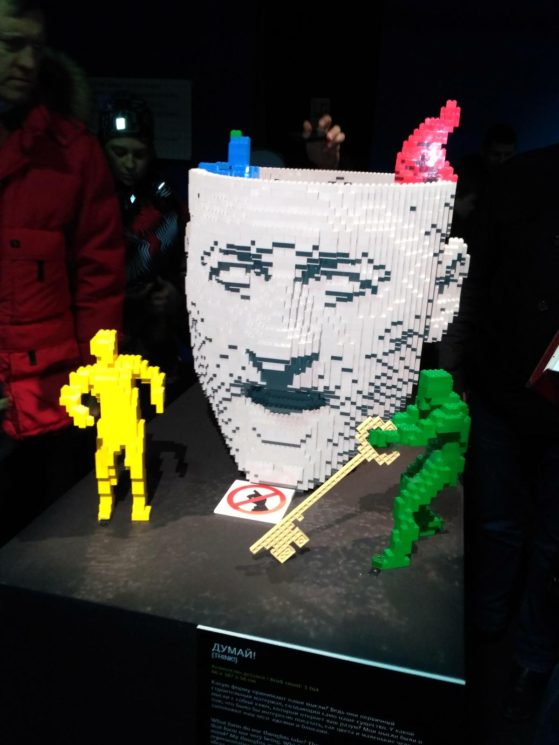 """На выставке """"Искусство лего"""""""